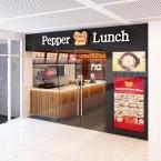 Pepper Lunch_ SM North_ October 14_ Facade